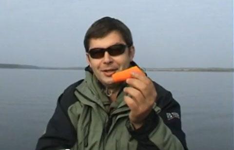 leurre de pêche carotte