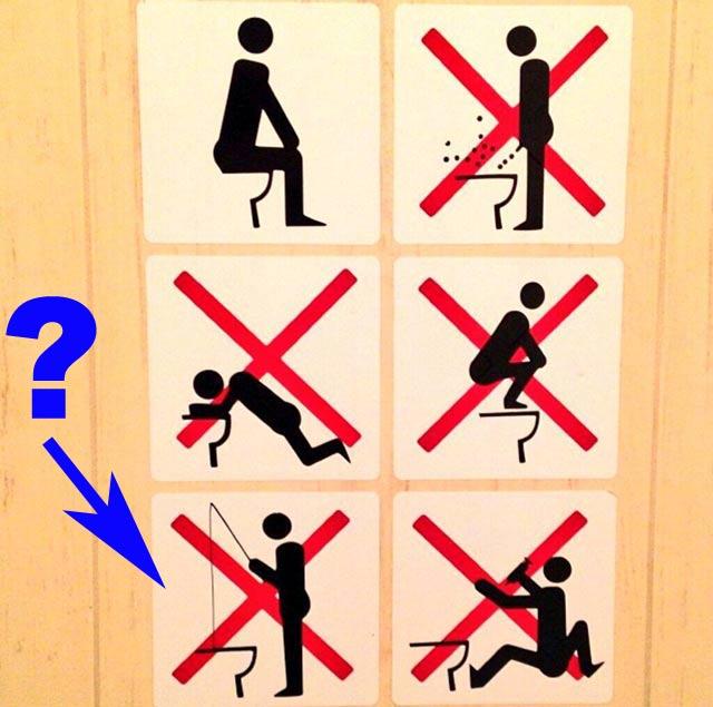 interdit de pêcher dans les toilettes