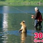 30 000 fans de pêche sur Facebook